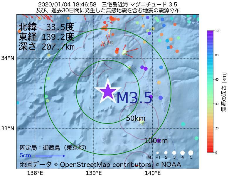 地震震源マップ:2020年01月04日 18時46分 三宅島近海でM3.5の地震