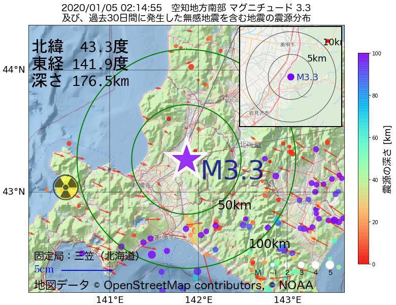 地震震源マップ:2020年01月05日 02時14分 空知地方南部でM3.3の地震