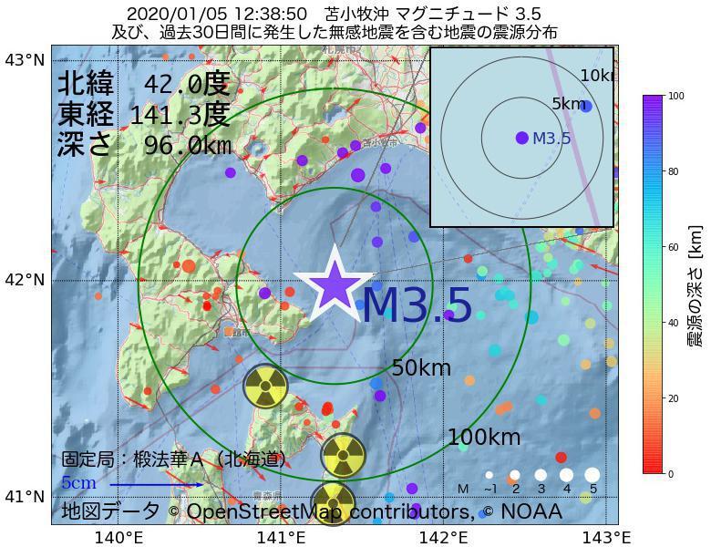 地震震源マップ:2020年01月05日 12時38分 苫小牧沖でM3.5の地震