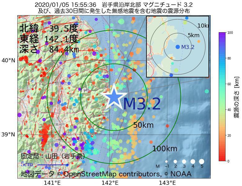 地震震源マップ:2020年01月05日 15時55分 岩手県沿岸北部でM3.2の地震