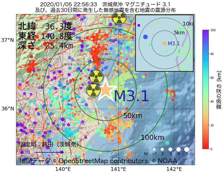 地震震源マップ:2020年01月05日 22時56分 茨城県沖でM3.1の地震