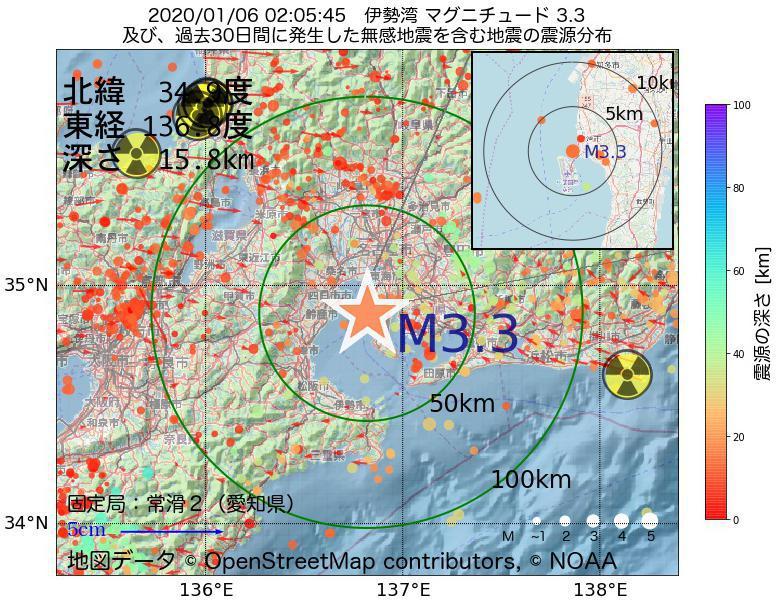 地震震源マップ:2020年01月06日 02時05分 伊勢湾でM3.3の地震