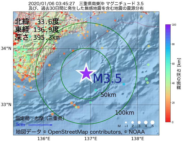 地震震源マップ:2020年01月06日 03時45分 三重県南東沖でM3.5の地震