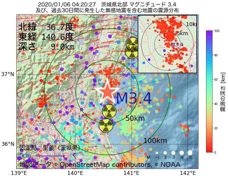 地震震源マップ:2020年01月06日 04時20分 茨城県北部でM3.4の地震