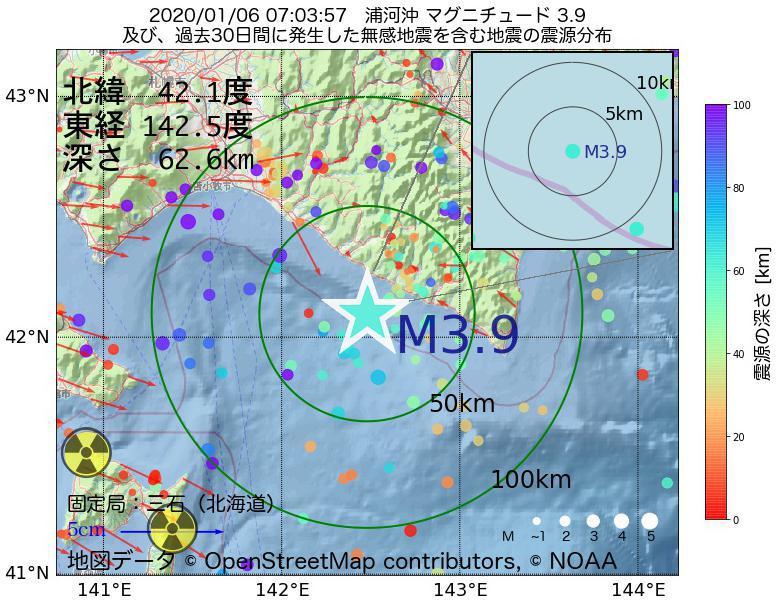 地震震源マップ:2020年01月06日 07時03分 浦河沖でM3.9の地震