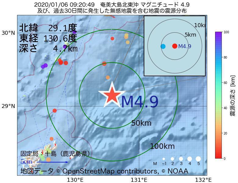地震震源マップ:2020年01月06日 09時20分 奄美大島北東沖でM4.9の地震