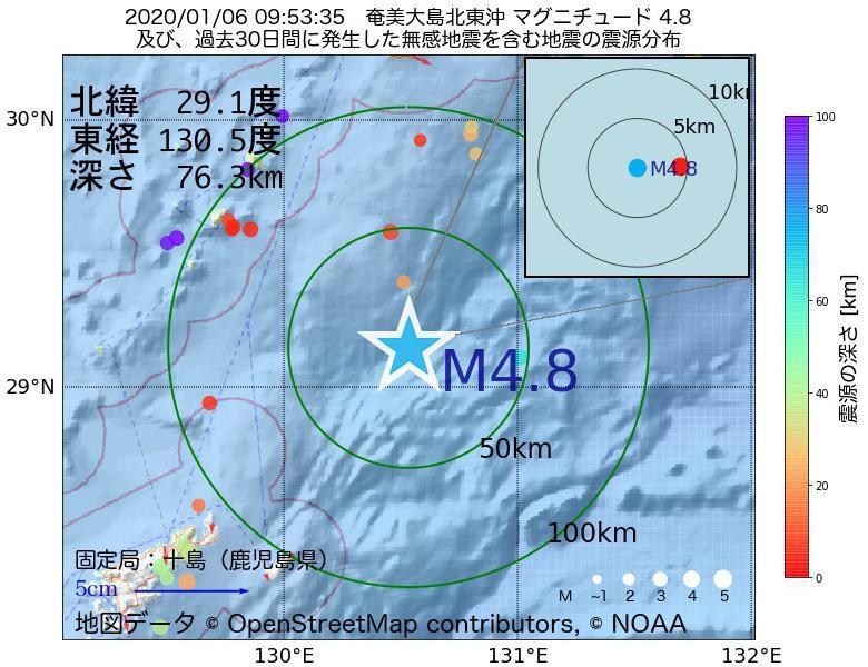 地震震源マップ:2020年01月06日 09時53分 奄美大島北東沖でM4.8の地震