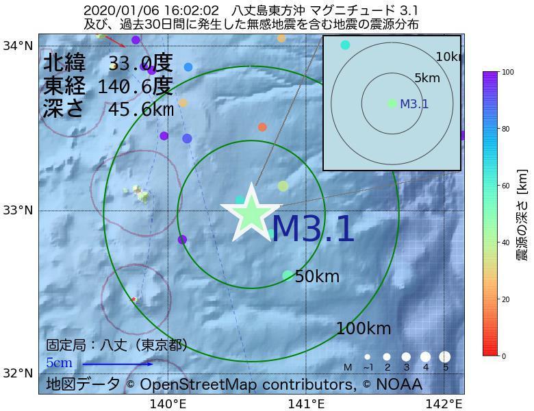 地震震源マップ:2020年01月06日 16時02分 八丈島東方沖でM3.1の地震