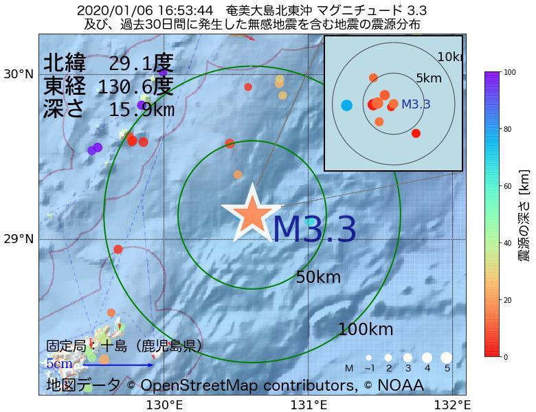 地震震源マップ:2020年01月06日 16時53分 奄美大島北東沖でM3.3の地震