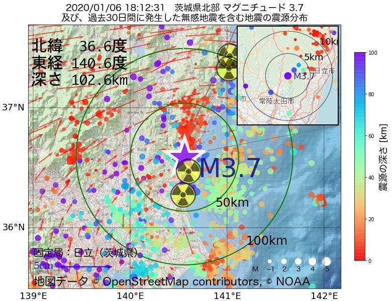 地震震源マップ:2020年01月06日 18時12分 茨城県北部でM3.7の地震