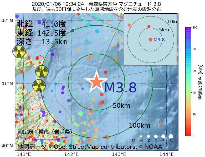 地震震源マップ:2020年01月06日 19時34分 青森県東方沖でM3.8の地震