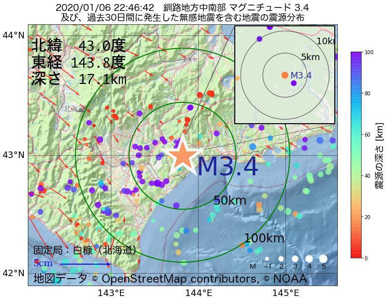 地震震源マップ:2020年01月06日 22時46分 釧路地方中南部でM3.4の地震