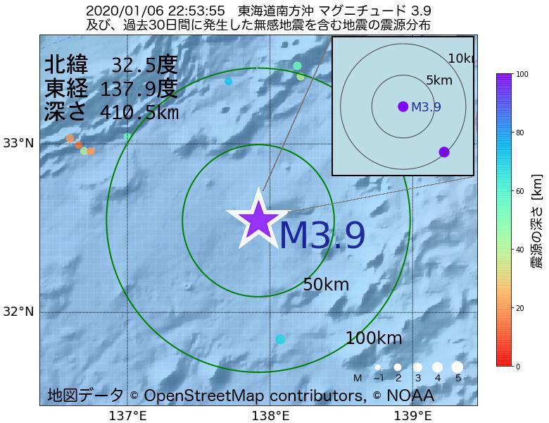 地震震源マップ:2020年01月06日 22時53分 東海道南方沖でM3.9の地震