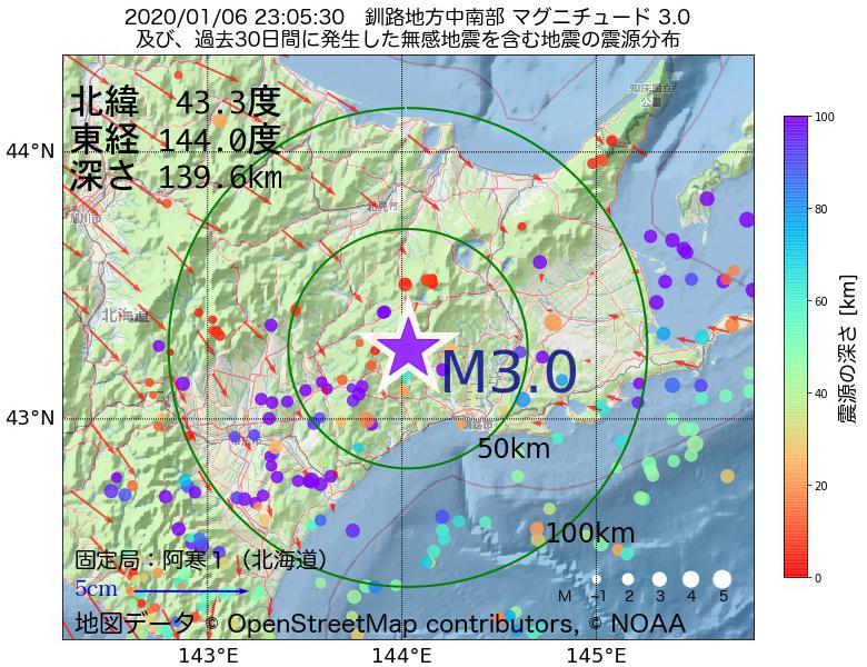 地震震源マップ:2020年01月06日 23時05分 釧路地方中南部でM3.0の地震