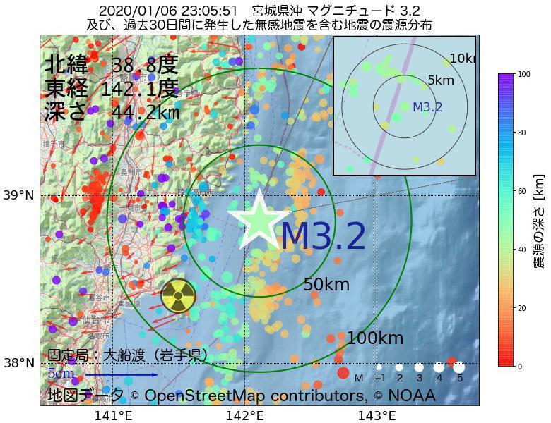 地震震源マップ:2020年01月06日 23時05分 宮城県沖でM3.2の地震