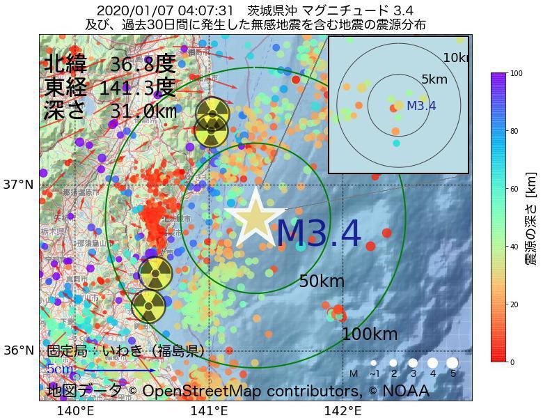 地震震源マップ:2020年01月07日 04時07分 茨城県沖でM3.4の地震