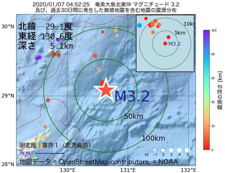 地震震源マップ:2020年01月07日 04時52分 奄美大島北東沖でM3.2の地震