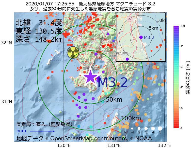 地震震源マップ:2020年01月07日 17時25分 鹿児島県薩摩地方でM3.2の地震