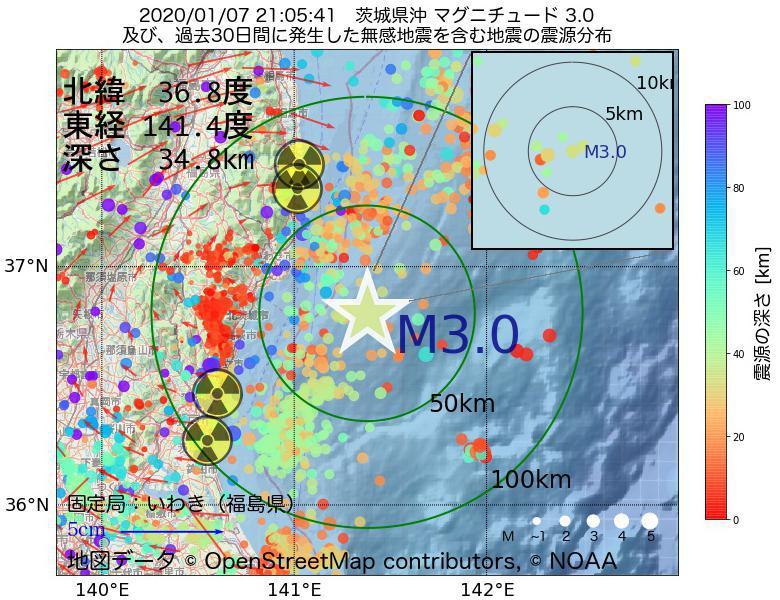 地震震源マップ:2020年01月07日 21時05分 茨城県沖でM3.0の地震