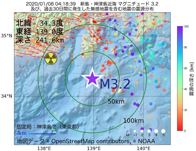 地震震源マップ:2020年01月08日 04時18分 新島・神津島近海でM3.2の地震