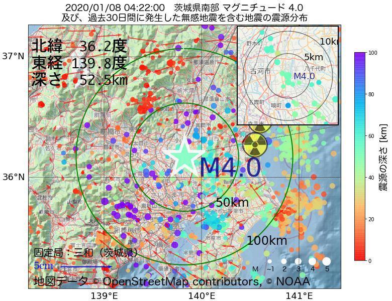 地震震源マップ:2020年01月08日 04時22分 茨城県南部でM4.0の地震