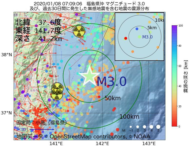 地震震源マップ:2020年01月08日 07時09分 福島県沖でM3.0の地震