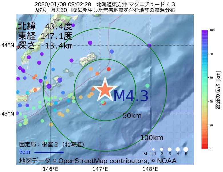 地震震源マップ:2020年01月08日 09時02分 北海道東方沖でM4.3の地震