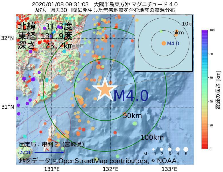 地震震源マップ:2020年01月08日 09時31分 大隅半島東方沖でM4.0の地震