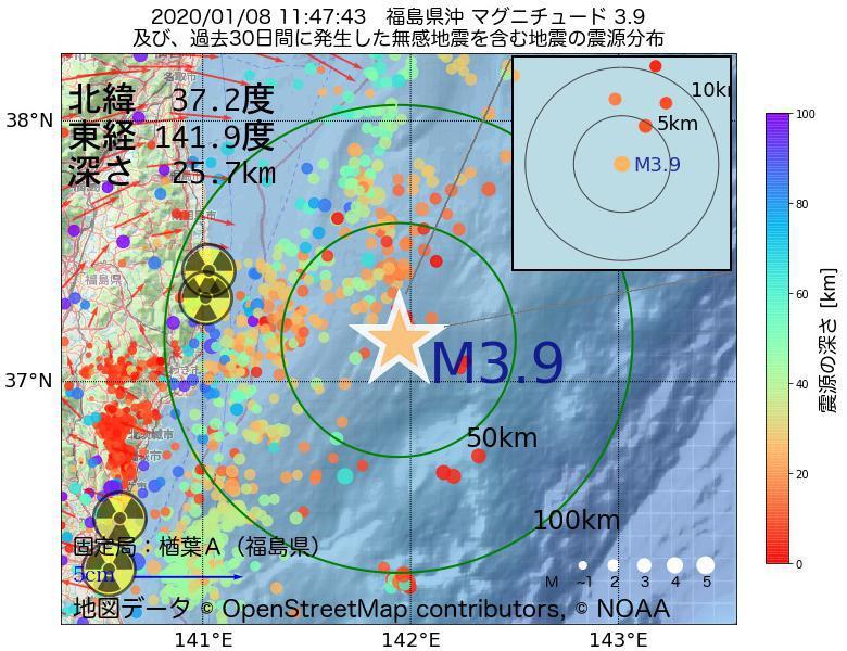地震震源マップ:2020年01月08日 11時47分 福島県沖でM3.9の地震
