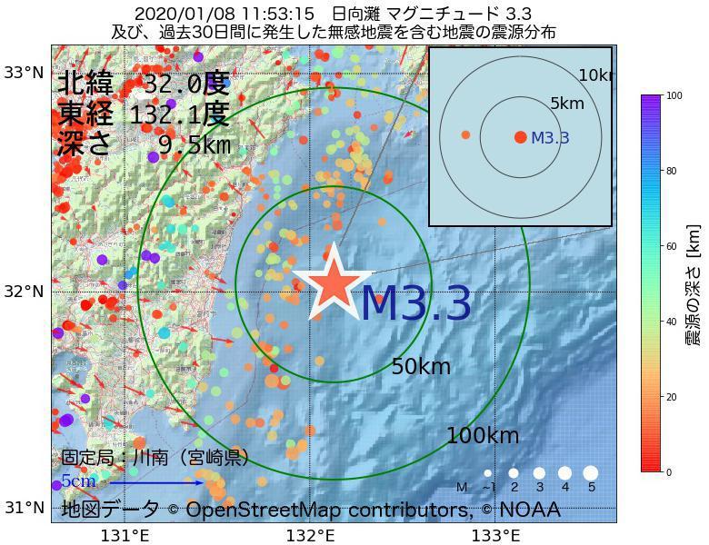 地震震源マップ:2020年01月08日 11時53分 日向灘でM3.3の地震