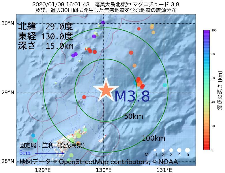 地震震源マップ:2020年01月08日 16時01分 奄美大島北東沖でM3.8の地震