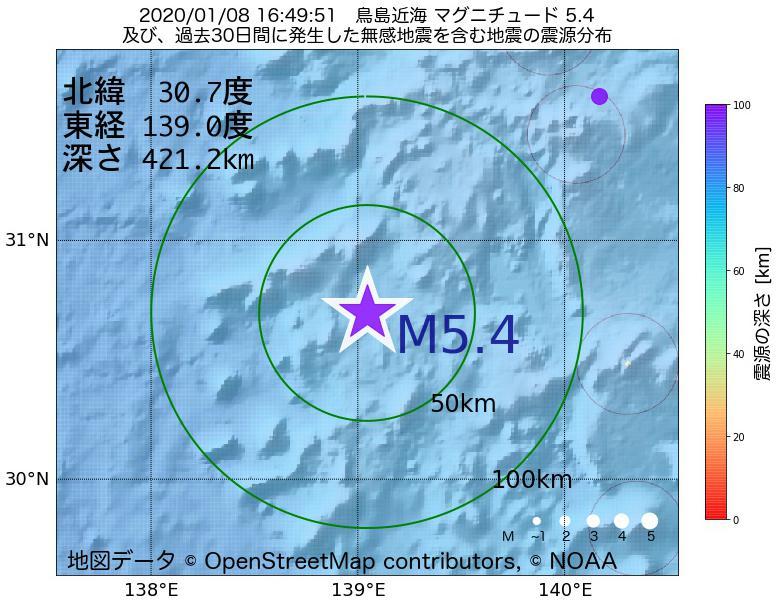 地震震源マップ:2020年01月08日 16時49分 鳥島近海でM5.4の地震
