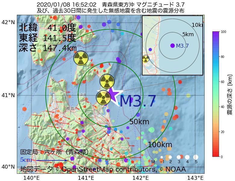 地震震源マップ:2020年01月08日 16時52分 青森県東方沖でM3.7の地震