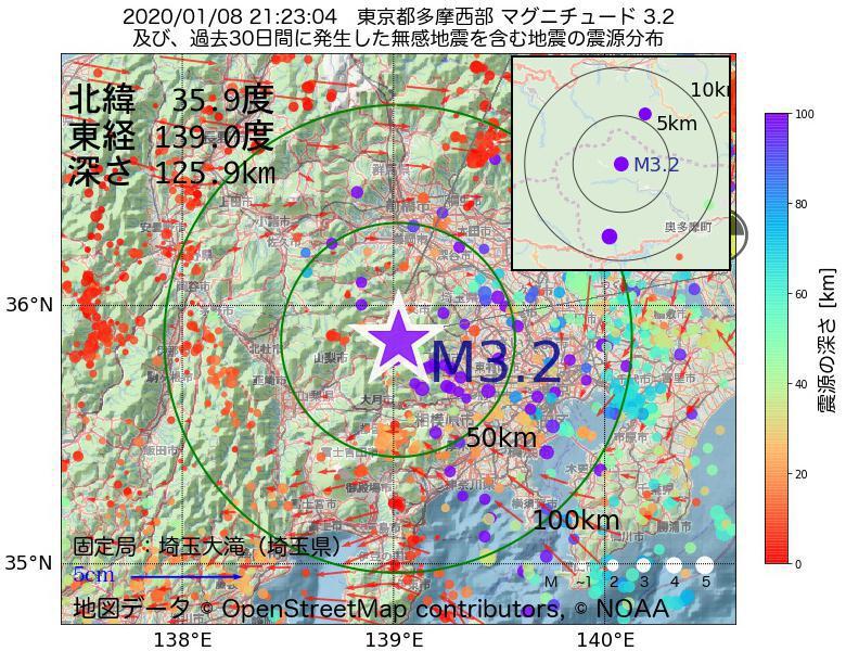 地震震源マップ:2020年01月08日 21時23分 東京都多摩西部でM3.2の地震