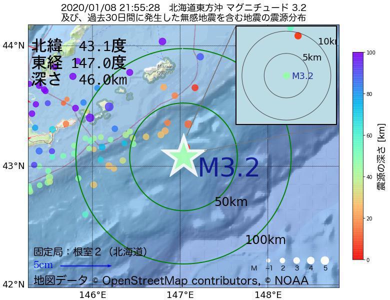 地震震源マップ:2020年01月08日 21時55分 北海道東方沖でM3.2の地震