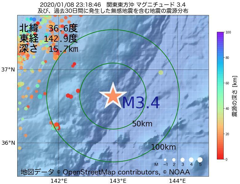 地震震源マップ:2020年01月08日 23時18分 関東東方沖でM3.4の地震