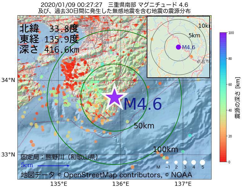 地震震源マップ:2020年01月09日 00時27分 三重県南部でM4.6の地震