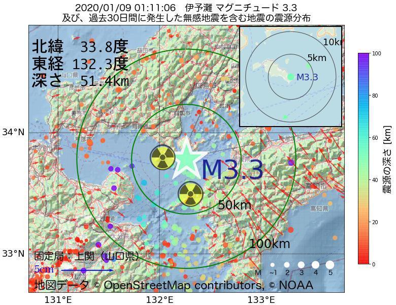 地震震源マップ:2020年01月09日 01時11分 伊予灘でM3.3の地震