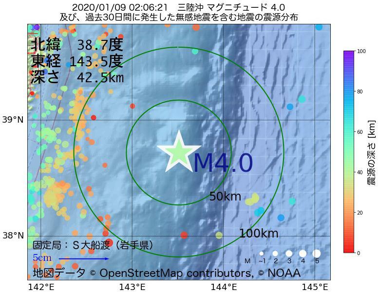 地震震源マップ:2020年01月09日 02時06分 三陸沖でM4.0の地震