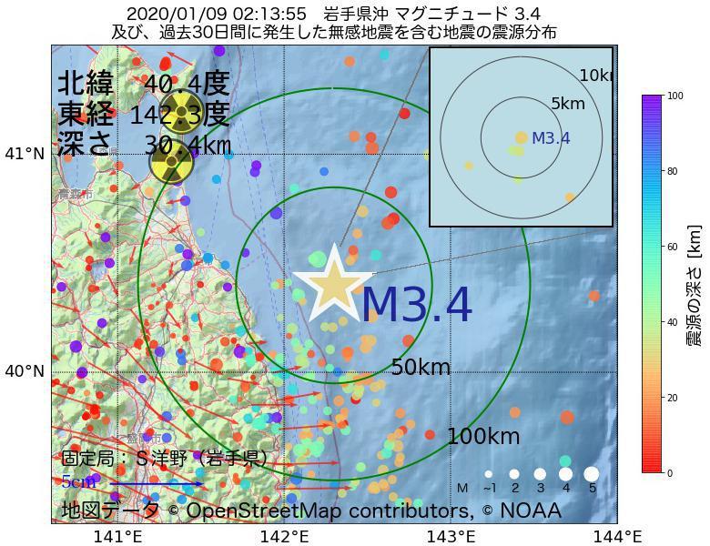 地震震源マップ:2020年01月09日 02時13分 岩手県沖でM3.4の地震