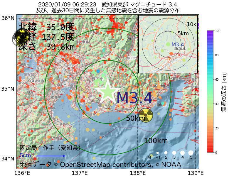 地震震源マップ:2020年01月09日 06時29分 愛知県東部でM3.4の地震