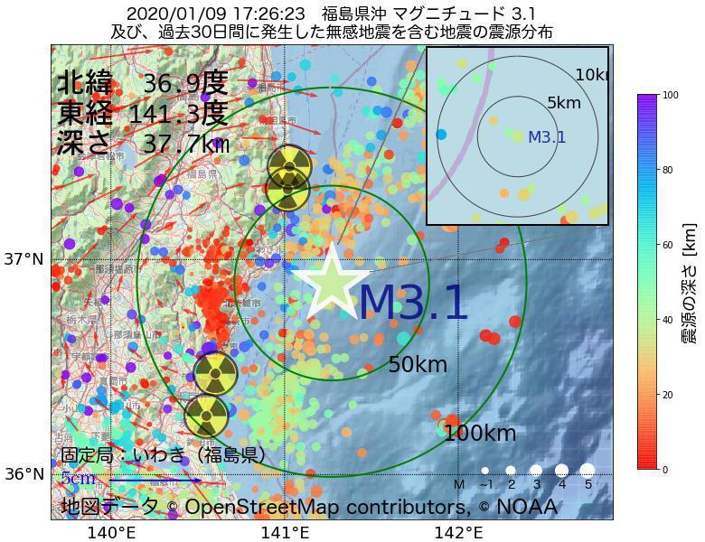 地震震源マップ:2020年01月09日 17時26分 福島県沖でM3.1の地震