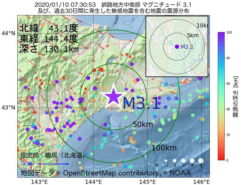地震震源マップ:2020年01月10日 07時30分 釧路地方中南部でM3.1の地震