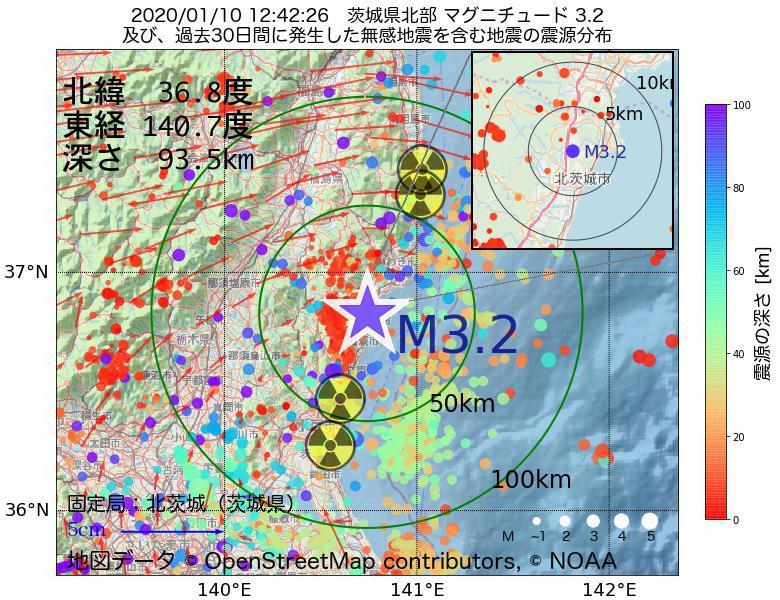 地震震源マップ:2020年01月10日 12時42分 茨城県北部でM3.2の地震