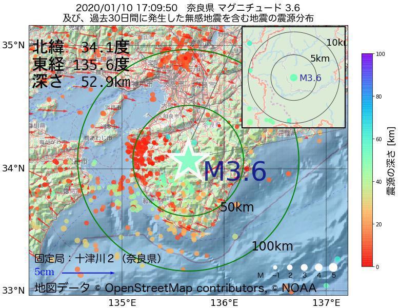 地震震源マップ:2020年01月10日 17時09分 奈良県でM3.6の地震