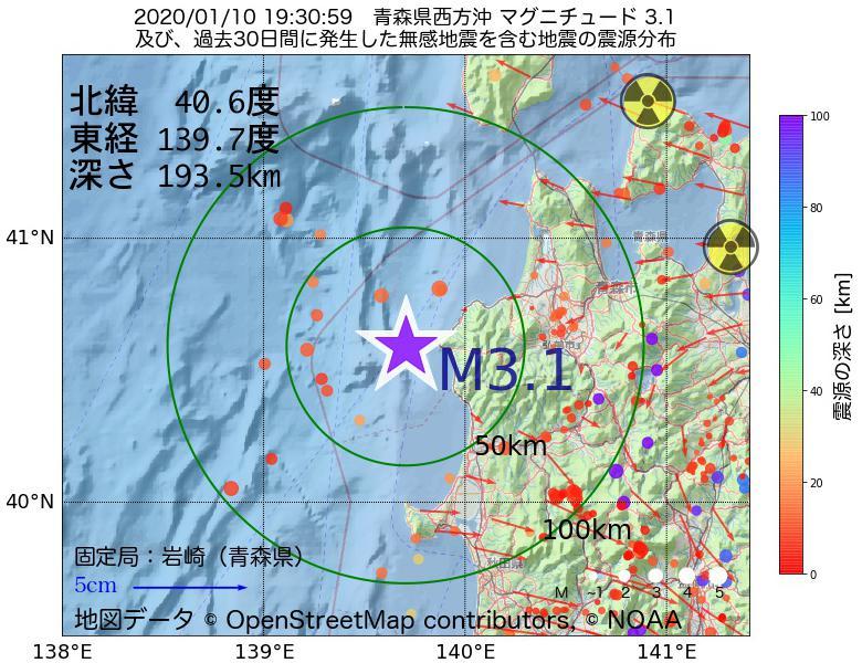 地震震源マップ:2020年01月10日 19時30分 青森県西方沖でM3.1の地震