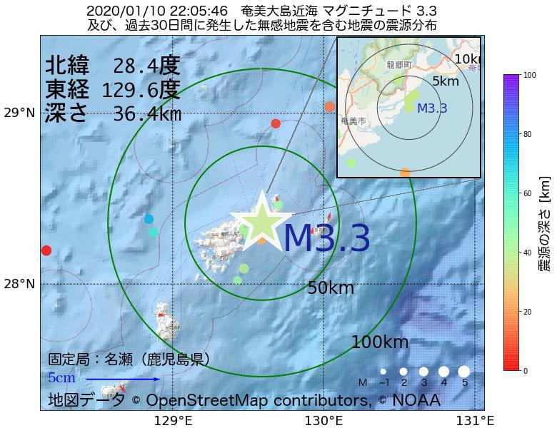 地震震源マップ:2020年01月10日 22時05分 奄美大島近海でM3.3の地震