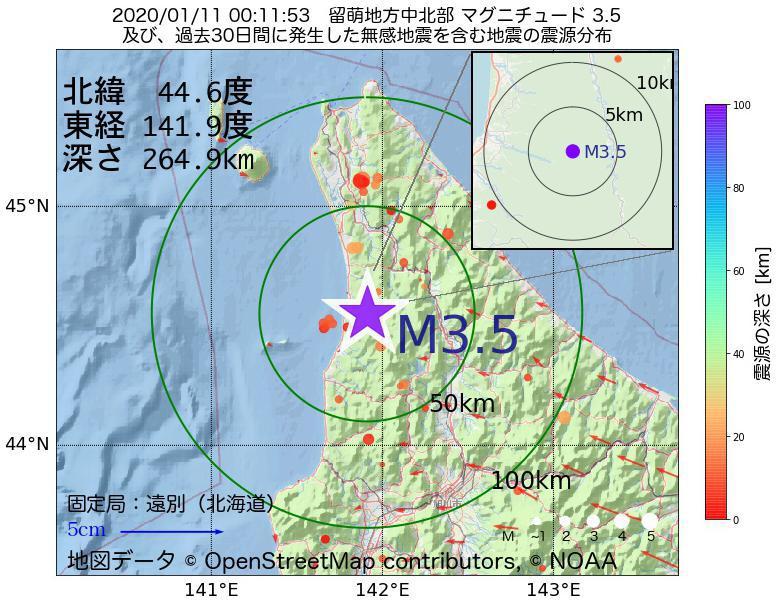 地震震源マップ:2020年01月11日 00時11分 留萌地方中北部でM3.5の地震
