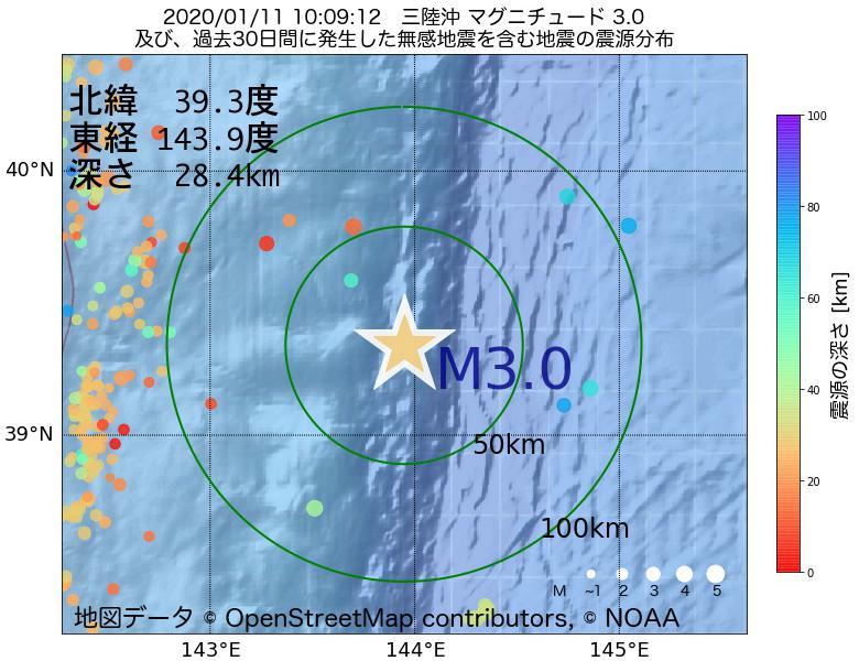 地震震源マップ:2020年01月11日 10時09分 三陸沖でM3.0の地震
