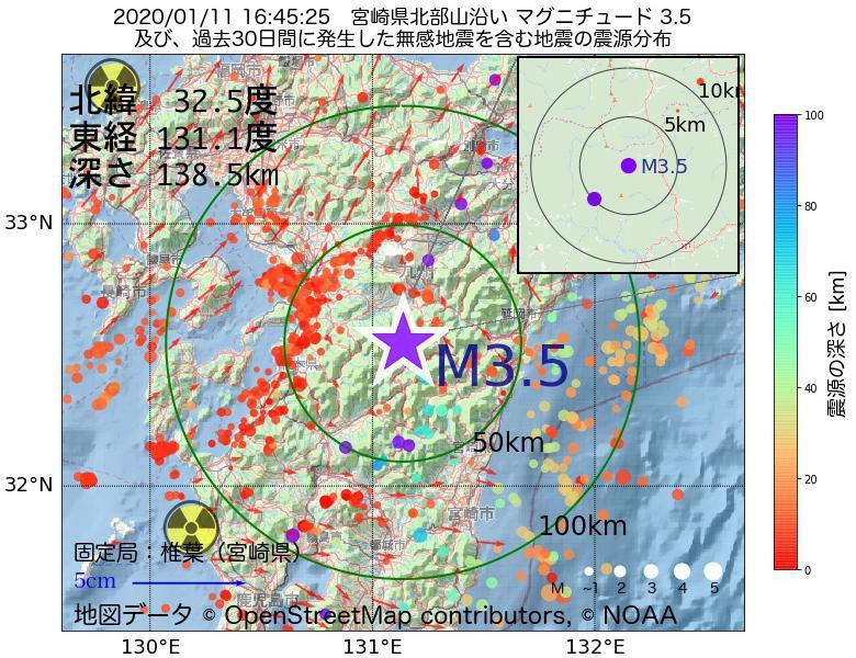 地震震源マップ:2020年01月11日 16時45分 宮崎県北部山沿いでM3.5の地震